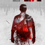 """""""Lost Life"""" von Sebastian Dobitsch"""